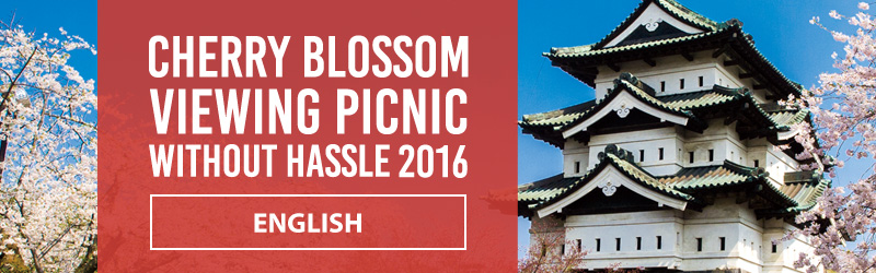 Cherry Blossom Viewing Picnic without Hassle